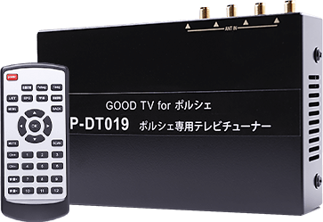 GOOD TV キット